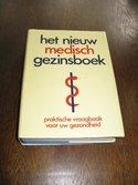 Het-nieuw-medisch-gezinsboek